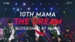 [2018 MAMA] 10th MAMA and its #dream begin!