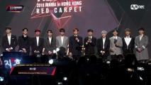 Red Carpet with Wanna One(워너원)│2018 MAMA in HONG KONG