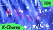 [K-Choreo] 크래비티 직캠 Break all the Rules (CRAVITY Choreography) l MusicBank 200522