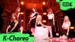 [K-Choreo 6K] 네이처 직캠 어린애(Girls) (NATURE Choreography) l MusicBank 200619