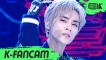 [K-Fancam] WayV V 샤오쥔 Turn Back Time () (WayV V XIAOJUN Fancam) l MusicBank 200619