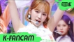 [K-Fancam] 아이즈원 김채원 직캠 환상동화 (IZ ONE KIM CHAE WON Fancam) l MusicBank 200619