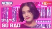 [HOT DEBUT] 스테이씨 - SO BAD (STAYC - SO BAD)