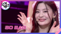 SO BAD - STAYC(스테이씨)