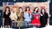 MCD Christmas Wishes 여자친구(GFRIEND)  Mnet 201224 방송