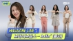 [TMI NEWS] MAGAZINE LIVEBrave Girls(브레이브걸스) - Rollin(롤린)