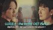 [MV] 에일리(AILEE) - My Last Love (In Paradisum) 시지프스 : the myth OST Part.3   JTBC 210311 방송