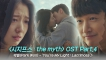 [MV] 박원(Park Won) - Youre My Light : Lacrimosa 시지프스 : the myth OST Part.4   JTBC 210408 방송