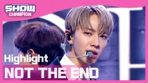 [COMEBACK] 하이라이트 - 불어온다 (Highlight - NOT THE END)